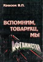 /Files/images/afganstan/004.jpg